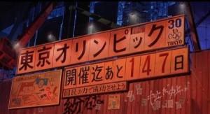 Akira_Olympics